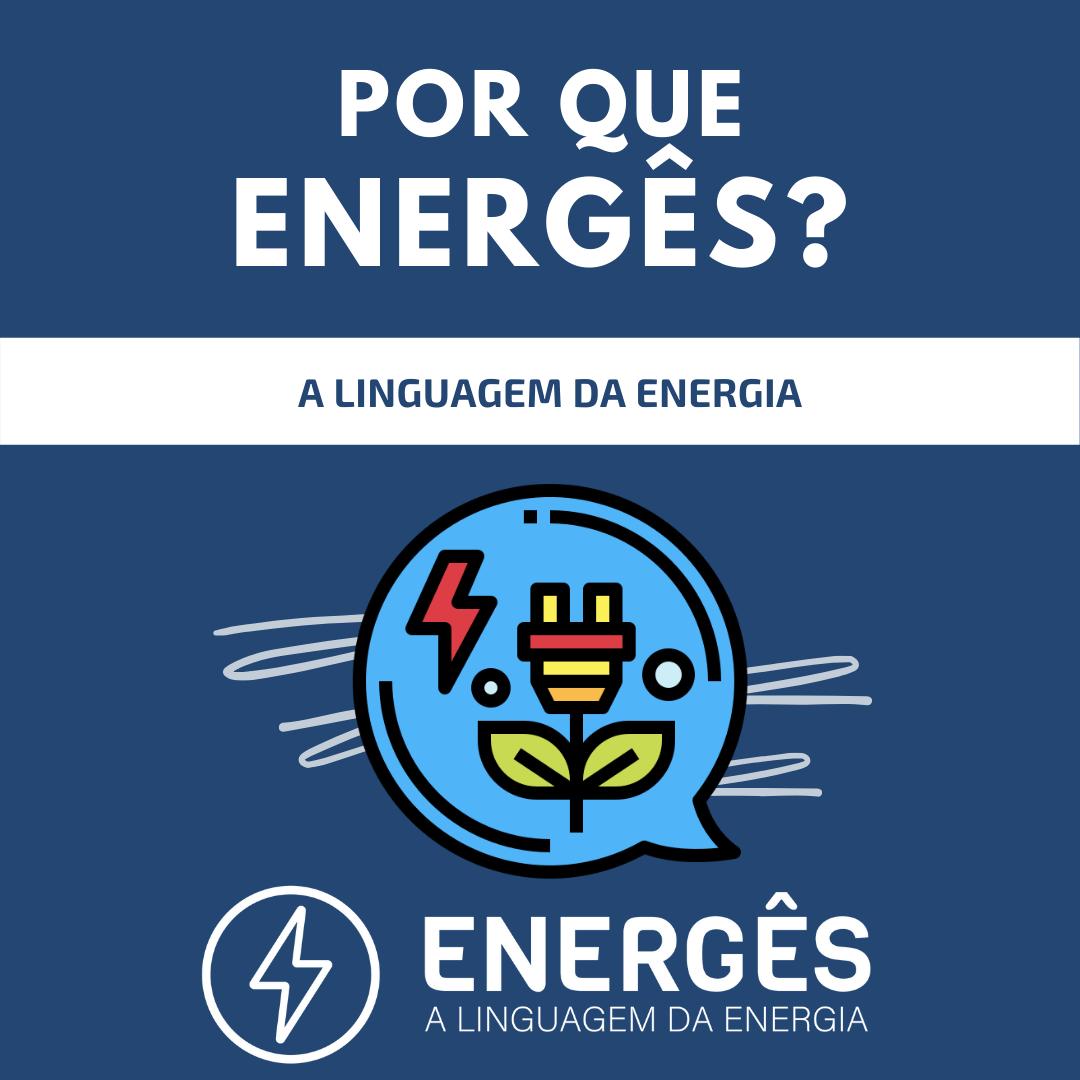 energês